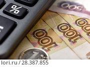 Купить «Российские деньги и калькулятор», эксклюзивное фото № 28387855, снято 7 мая 2018 г. (c) Юрий Морозов / Фотобанк Лори