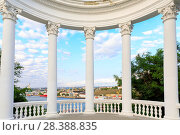 Купить «Sevastopol, rotunda overlooking the Southern bay, the Crimea, Russia», фото № 28388835, снято 16 октября 2018 г. (c) Mikhail Starodubov / Фотобанк Лори