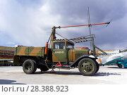 Купить «Verkhnyaya Pyshma, Russia - May 01, 2018: Hucks starter AS-1 based on Soviet truck GAZ-AA (licensed Ford AA) in the museum of military equipment», фото № 28388923, снято 1 мая 2018 г. (c) Евгений Харитонов / Фотобанк Лори