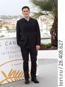 Купить «Matt Dillon during 'The House that Jack Built' photocall, 71st Cannes Film Festival, Cannes, 14 May 2018.», фото № 28408627, снято 14 мая 2018 г. (c) age Fotostock / Фотобанк Лори