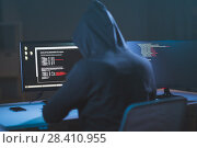 Купить «hacker using computer virus for cyber attack», фото № 28410955, снято 9 ноября 2017 г. (c) Syda Productions / Фотобанк Лори