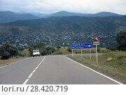 Купить «Дорожный знак указатель на село Сартичала. Грузия», эксклюзивное фото № 28420719, снято 14 июля 2017 г. (c) Алексей Гусев / Фотобанк Лори