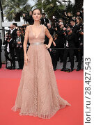 Купить «Marica Pellegrinelli during 'Yomeddine' red carpet at 71st Cannes Film Festival, Cannes, France 09/05/2018.», фото № 28427543, снято 9 мая 2018 г. (c) age Fotostock / Фотобанк Лори