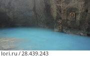 Купить «Natural underground karst mineral lake Proval with pure blue water in Pyatigorsk», видеоролик № 28439243, снято 6 мая 2018 г. (c) Андрей Радченко / Фотобанк Лори