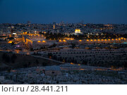 Иерусалим на рассвете. Стоковое фото, фотограф Лидия Хвесюк / Фотобанк Лори