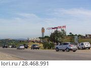 Придорожный указатель города Керчи. Май 2018 года. Редакционное фото, фотограф Наталья Гармашева / Фотобанк Лори
