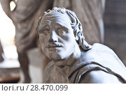 Купить «School of sculptors, restoration of sculptures, workshop repair depot», фото № 28470099, снято 2 марта 2014 г. (c) Сурикова Ирина / Фотобанк Лори