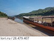 Tourboat in River Mekong, Sainyabuli Province, Laos. Стоковое фото, фотограф Keith Levit / Ingram Publishing / Фотобанк Лори