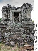 Купить «Ruins of Phnom Bok Temple, Siem Reap, Cambodia», фото № 28479427, снято 19 декабря 2016 г. (c) Ingram Publishing / Фотобанк Лори