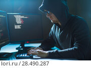 hacker using computer virus for cyber attack. Стоковое фото, фотограф Syda Productions / Фотобанк Лори
