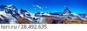 Купить «Alps Matterhorn mountain and glaciers panorama», фото № 28492635, снято 21 сентября 2019 г. (c) Ingram Publishing / Фотобанк Лори