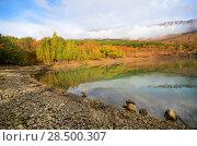 Купить «Mountain reflections in a deep quiet lake», фото № 28500307, снято 10 октября 2011 г. (c) Ingram Publishing / Фотобанк Лори