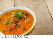 Купить «Homemade Thanksgiving Rustic Pumpkin Soup puree in ceramic Bowl», фото № 28500727, снято 24 марта 2019 г. (c) Ingram Publishing / Фотобанк Лори