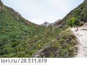 Купить «The slope of mount Sibayak», фото № 28511619, снято 25 января 2017 г. (c) Юлия Белоусова / Фотобанк Лори