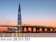 Купить «Skyscraper Lahta center on the shore of the Gulf of Finland. St. Petersburg. Russia», фото № 28511751, снято 28 мая 2018 г. (c) Ольга Визави / Фотобанк Лори