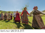 Купить «Ancient Russian rite: traditional dances.», фото № 28513311, снято 27 мая 2018 г. (c) Jan Jack Russo Media / Фотобанк Лори
