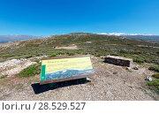 Sierra Nevada National Park, Spain. (2016 год). Редакционное фото, фотограф Юрий Брыкайло / Фотобанк Лори