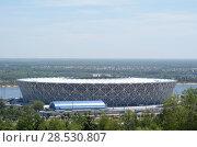 Купить «Стадион «Волгоград Арена»», фото № 28530807, снято 28 мая 2018 г. (c) Сапрыгин Сергей / Фотобанк Лори