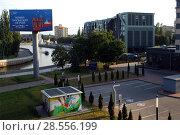 Купить «Калининград. Билборд ЧМ», фото № 28556199, снято 10 июня 2018 г. (c) Ed_Z / Фотобанк Лори