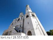 Купить «Inside of Moscow Kremlin, Russia (day). Ivan the Great Bell Tower (Kolokolnya Ivana Velikogo)», фото № 28557035, снято 11 мая 2018 г. (c) Владимир Журавлев / Фотобанк Лори