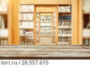 Купить «Composite image of surface of wooden plank», фото № 28557615, снято 20 июля 2018 г. (c) Wavebreak Media / Фотобанк Лори