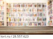 Купить «Composite image of surface of wooden plank», фото № 28557623, снято 20 июля 2018 г. (c) Wavebreak Media / Фотобанк Лори
