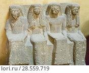 Купить «Egypt, Cairo, Egyptian Museum, statue group of Huy, priest of Maat, and his family.», фото № 28559719, снято 6 декабря 2015 г. (c) age Fotostock / Фотобанк Лори
