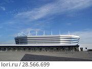 Купить «Стадион Калининграда», фото № 28566699, снято 3 июня 2018 г. (c) Ed_Z / Фотобанк Лори