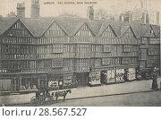 Купить «Старые дома на улице Хорнборн. Лондон», фото № 28567527, снято 23 июля 2018 г. (c) Retro / Фотобанк Лори