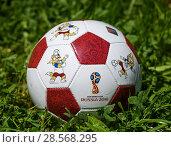 Футбольный мяч с символикой Чемпионата мира по футболу 2018 года в России лежит на траве. Редакционное фото, фотограф Игорь Низов / Фотобанк Лори