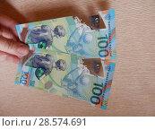 Купить «Новые банковские пластиковые банкноты достоинством 100 рублей, посвященные Чемпионату мира по футболу 2018 года», эксклюзивное фото № 28574691, снято 11 июня 2018 г. (c) lana1501 / Фотобанк Лори
