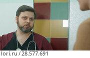Купить «Gynecologist doctor talking with pregnant woman at hospital», фото № 28577691, снято 6 декабря 2019 г. (c) Vasily Alexandrovich Gronskiy / Фотобанк Лори