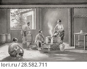 Купить «EDITORIAL The brewing of sake by the Japanese in the 7th century. After the painting by Justin Hill. From Hutchinson's History of the Nations, published 1915.», фото № 28582711, снято 5 августа 2020 г. (c) age Fotostock / Фотобанк Лори