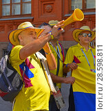2018 FIFA World Cup. Fans with vuvuzela from Colombia in center of Moscow. Редакционное фото, фотограф Валерия Попова / Фотобанк Лори