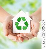 Купить «hands holding house with green recycling sign», фото № 28605507, снято 28 марта 2013 г. (c) Syda Productions / Фотобанк Лори
