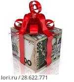 Купить «Украинские деньги в подарок», иллюстрация № 28622771 (c) WalDeMarus / Фотобанк Лори