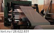 Купить «Recycling of garbage Cardboard paper production», видеоролик № 28622831, снято 14 июня 2018 г. (c) Aleksejs Bergmanis / Фотобанк Лори
