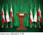 Купить «Podium speaker tribune with Iran flags. Briefing of president of Iran. Politics concept.», фото № 28627115, снято 21 января 2019 г. (c) Maksym Yemelyanov / Фотобанк Лори