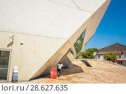 Купить «Дом Музыки (Casa Da Musica) в Порту, Португалия. Солнечный день», эксклюзивное фото № 28627635, снято 24 мая 2020 г. (c) Сергей Цепек / Фотобанк Лори