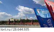 Купить «Welcome flags on Moscow streets in honour of the 2018 FIFA World Cup in Russia», фото № 28644935, снято 15 июня 2018 г. (c) Владимир Журавлев / Фотобанк Лори