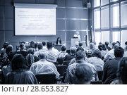 Купить «Audience in the lecture hall.», фото № 28653827, снято 3 июля 2014 г. (c) Matej Kastelic / Фотобанк Лори
