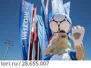 Купить «Official symbols of the 2018 FIFA World Cup in Russia (against the background of Moscow landmarks)», фото № 28655007, снято 15 июня 2018 г. (c) Владимир Журавлев / Фотобанк Лори
