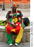 2018 FIFA World Cup. Fan from Cameroon in center of Moscow. Редакционное фото, фотограф Валерия Попова / Фотобанк Лори