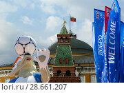 Купить «Official symbols of the 2018 FIFA World Cup in Russia (against the background of Moscow landmarks)», фото № 28661207, снято 15 июня 2018 г. (c) Владимир Журавлев / Фотобанк Лори