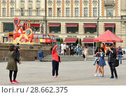 Купить «2018 FIFA World Cup. Fans on Manege Square in center of Moscow», фото № 28662375, снято 30 июня 2018 г. (c) Валерия Попова / Фотобанк Лори
