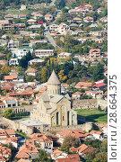 Купить «Svetitskhoveli Christian orthodox cathedral church in Mtskheta, Georgia», фото № 28664375, снято 28 октября 2016 г. (c) Дмитрий Калиновский / Фотобанк Лори