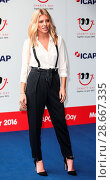 Купить «Prince Harry and Sophie, Countess of Wessex are among celebrities at the ICAP Charity Trading Day at their office in the City of London Featuring: Mollie...», фото № 28667335, снято 7 декабря 2016 г. (c) age Fotostock / Фотобанк Лори