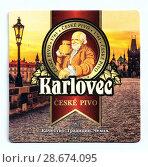 Купить «Бирдекель (подставка под пивную кружку) с рекламой чешского пива Karlovec», фото № 28674095, снято 3 июля 2018 г. (c) Светлана Колобова / Фотобанк Лори