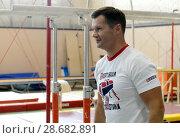 Купить «Четырехкратный олимпийский чемпион Алексей Немов», фото № 28682891, снято 2 сентября 2016 г. (c) Free Wind / Фотобанк Лори