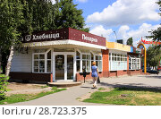 Купить «Мини пекарня  Липецк», фото № 28723375, снято 10 июля 2018 г. (c) Евгений Будюкин / Фотобанк Лори